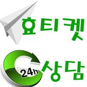 SKT KT LG 소액결제 휴대폰 소액결제 핸드폰 휴대폰현금화 효티켓 1.0