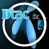 Pro_Dtac 1
