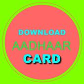 Download Aadhaar Card 1.1