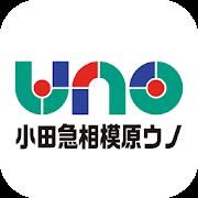 小田急相模原UNO 1.1.4
