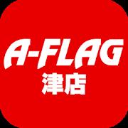 A-FLAG津店 1.0.1