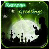 Happy Ramzan Greetings 1.0