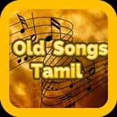 Old Hit Songs Tamil 1.0