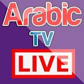 Arabic Tv 8.1