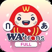 WA-Translation(FULL) 1.0.0