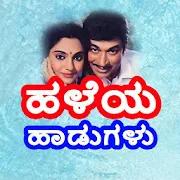 Old Kannada Songs Video 1.0