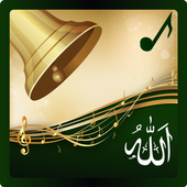 Allah Ringtones Islamic Sounds 2 6 APK Download - Android Music