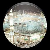 b.owtech.islamic.quran.sound.sdes 1
