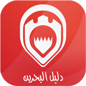 bahrain.cities.directory 1.0.9