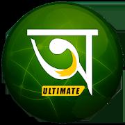 Bengali Dictionary Ultimate 0.9
