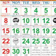 Bangla Rashifal 2018 1 2 APK Download - Android Books & Reference Apps