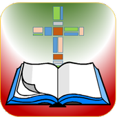 ASV Bible -American Standard V 16
