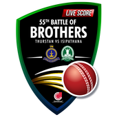Battle of Brothers Live Score 1.0