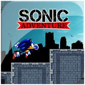 Super S-Onic Runner 1.0