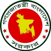 BD Exam Results (Official)