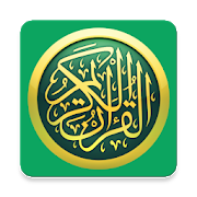 তাফসির সহ বাংলা কুরআন Bangla Quran with Tafseer 40