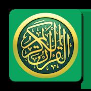 তাফসির সহ বাংলা কুরআন Bangla Quran with Tafseer 56