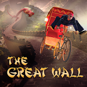 The Great Wall VR Cardboard 0.2.1