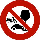 汽車酒駕防制系統 2.0