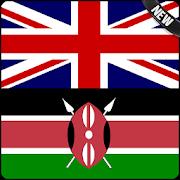 English To Swahili Dictionary 5.0