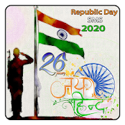 26 January Happy Republic Day 2019 Wishes & SMS 1.2
