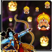 Ravan Dahan 1.0