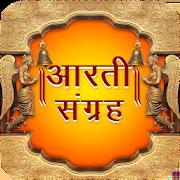 Aarti Sangrah 3.1