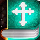 Bible Louis Segond 3.0