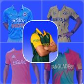Cricket Photo Suit 1.1