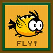 Fly 1.0.0