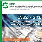 SMATA 1.8.13.77