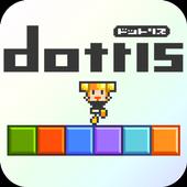 dotris 2.0