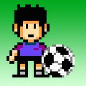 Soccer Slam! 1.1