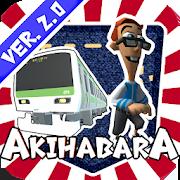Tokyo's Akihabara on your mobile-Pocket Akihabara 2.1