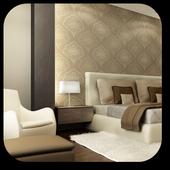 Bedroom Ideas & Designs 1.1