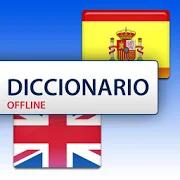 Spanish English Dictionary 1.1