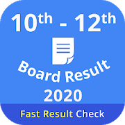 board.boardresult2017 5.2.10
