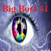Bigbosvideosseason11 2017 Guide 2.0