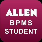 Allen BPMS 0.0.10