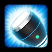 Quick Lantern 1.0