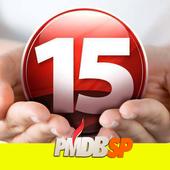 PMDB SP 109.0