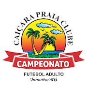 Caiçara Praia Clube - Esportes 22.0