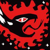Boitatá: Fire Snake 1.4