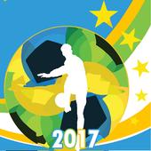 Serie C Brazilian 2018 Brc 1.1