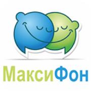 МаксиФон V1.8.0.33-02230000