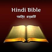 by.nsource.prj_bible_hindi 1.4