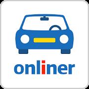 Автобарахолка Onliner 1.3.1