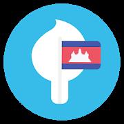 CamTIP : Cambodia Travel Guide CamTIP Beta 3.0