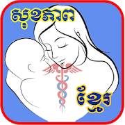 Khmer Health - Khmer Healthy - Cambodia Health 1.0.0