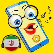 Learn ♛ Persian ↔ English ♛ ❤❤❤ Vocabulary ❤❤❤ 37.0